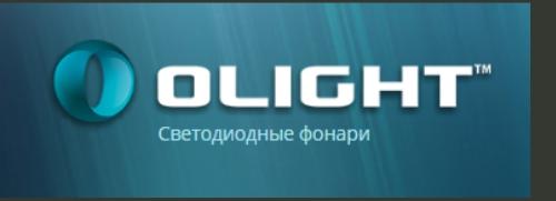 логотип OLIGHT